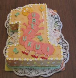 Honey cake with caramel cream for nice little girl :) (2012 November)