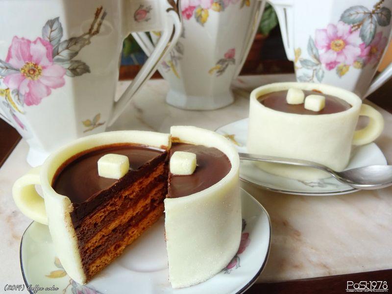 Cake coffee cup